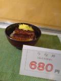 image/toka-2006-06-13T12:32:14-1.jpg