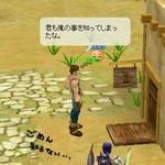 tokane20051226_02.jpg
