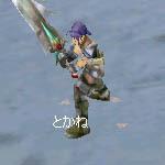 tokane20060716_01.jpg